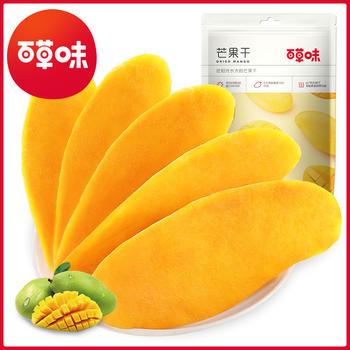 百草味 芒果干120gx3袋 蜜饯水果干