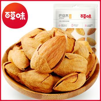 百草味 巴旦木180gx3袋 坚果零食