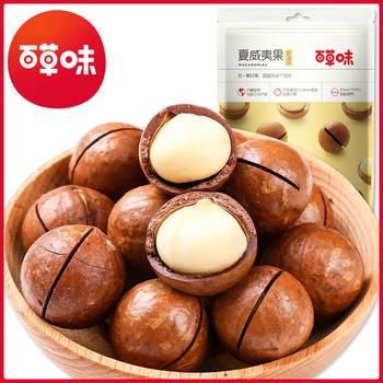 百草味 夏威夷果200g 坚果零食特产