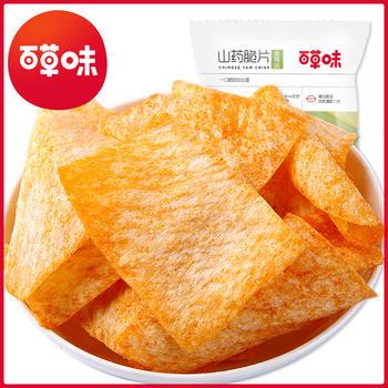 百草味 山药片45gx3袋 零食小吃