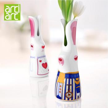 台湾artiart 可爱兔子陶瓷花瓶