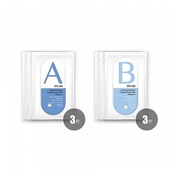 达尔肤(DR.WU)补水保湿胶囊面膜套组6片装(字母A+字母B)