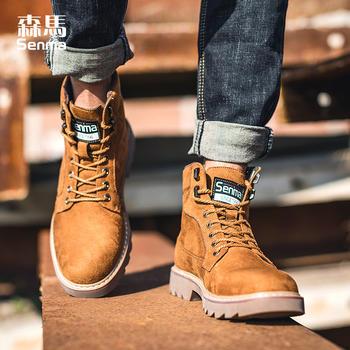 森马男靴秋冬季保暖靴子马丁靴