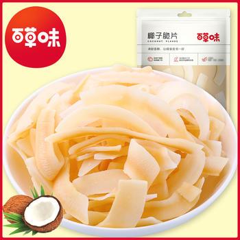 百草味 椰子脆片80g 零食小吃果干