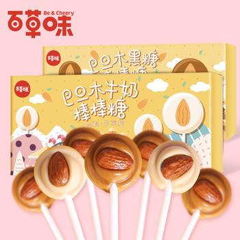 百草味 棒棒糖礼盒84g 零食礼物糖