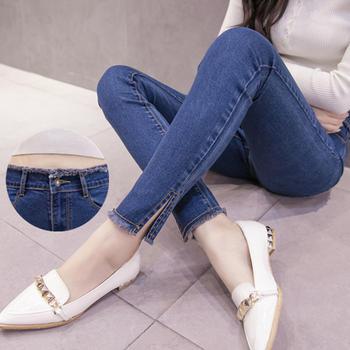 天使格格弹力修身毛边小脚牛仔裤韩版新款牛仔裤