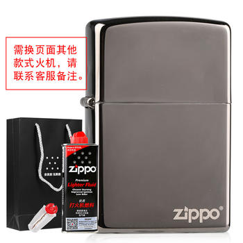 之宝(zippo)黑冰150ZL标志