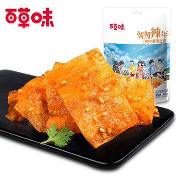 百草味 麻辣豆皮65g 辣条豆腐干