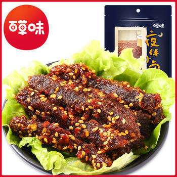 百草味 麻辣牛肉100g 零食肉类小吃