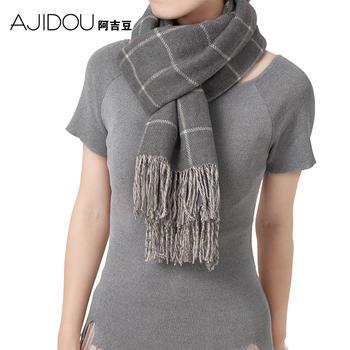 AJIDOU围巾秋冬保暖披肩