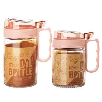 Ymer大小号家用厨房防漏玻璃酱油醋瓶塑料装油罐调料瓶香油壶套装