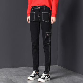 衣织优美 韩版宽松哈伦牛仔裤