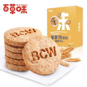 百草味 早餐饼干300g 代餐零食小吃