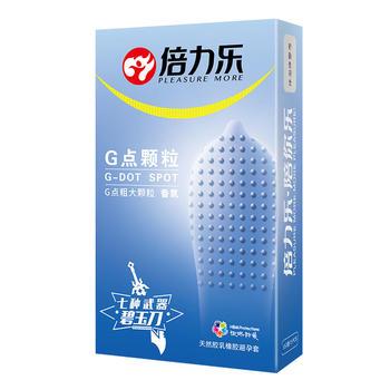 倍力乐避孕套安全套G点香氛10只成人用品