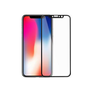 浩酷iphone全覆盖钢化膜黑色高清