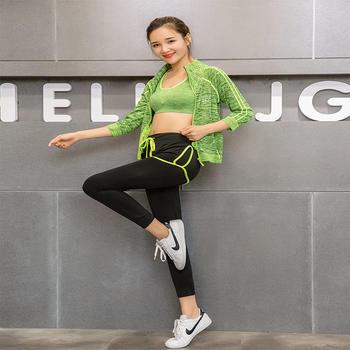 迈乔 健身运动瑜珈服5件套装绿色