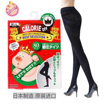 小猪袜显瘦着压连裤袜80D黑色M-L
