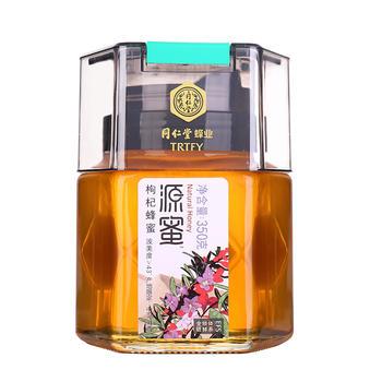 北京同仁堂源蜜枸杞蜂蜜