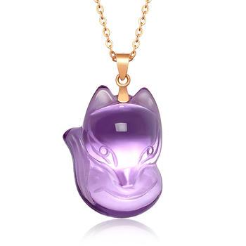 阿梵尼 18K金紫水晶狐狸吊坠