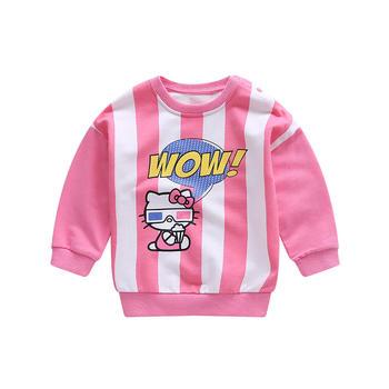 helloKitty时尚女童甜美长款卫衣