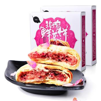 香楠玫瑰鲜花饼云南特产酥皮茶点礼盒120g*2盒装