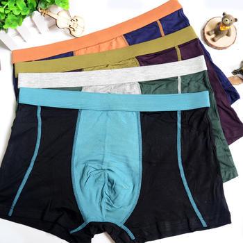 赛棉 3条竹纤维裤头拼色男士内裤