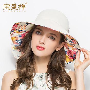 宝盛祥韩版潮春夏季女士太阳帽 B8201