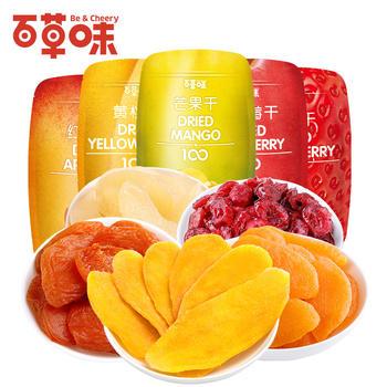 百草味 水果干多多组合 蜜饯小吃