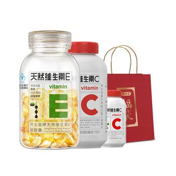 养生堂天然维生素E100+70配VC15+福袋