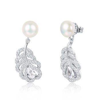 925银淡水珍珠微镶锆石耳钉 羽毛