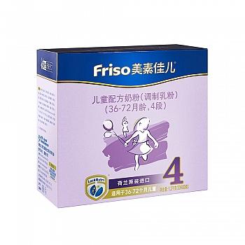 美素佳儿儿童配方奶粉(调制乳粉)4段盒装1200克(新包装)