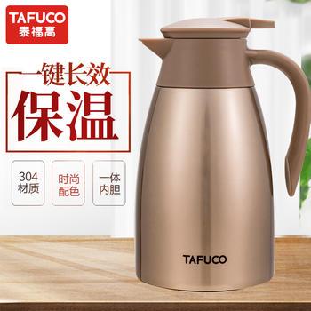 日本泰福高304不锈钢保温壶暖水壶