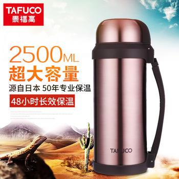 泰福高保温壶便携式户外旅行壶