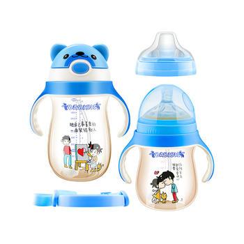 贝儿欣 5合1PPSU奶瓶水壶成长套装