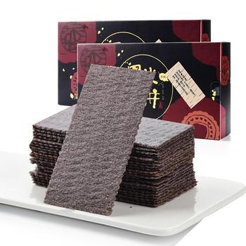 香楠酥脆薄饼黑米薄饼320g*2盒
