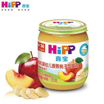 喜宝香蕉桃子泥125g/瓶