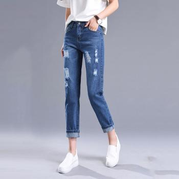 UYUK新款学生高腰破洞牛仔裤