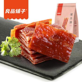 良品铺子 猪肉脯零食200g×2袋
