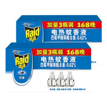 雷达无香电热蚊香液补充装6瓶