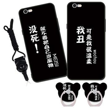 极步oppoa33/a37/a57/a59/a83/r11s手机壳
