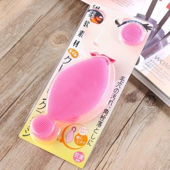 【品牌直供】kai贝印 指环式洗脸扑 洗脸工具