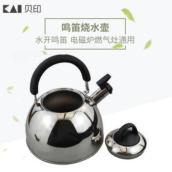 kai/贝印 日本不锈钢 鸣笛烧水壶