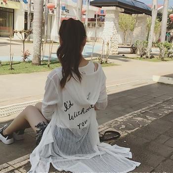 吻你一生中长字母连帽网纱防晒衣