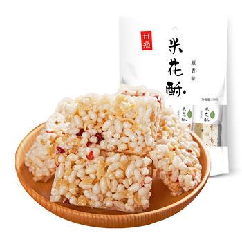 甘源 原香味米花酥238g