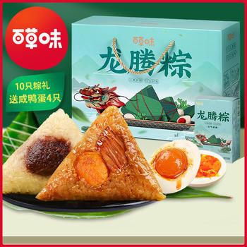 百草味-口口粽1325g 鲜肉粽子礼盒