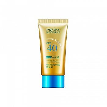 珀莱雅(PROYA)海洋骄阳动感润肤防晒乳SPF40/PA+++45ml
