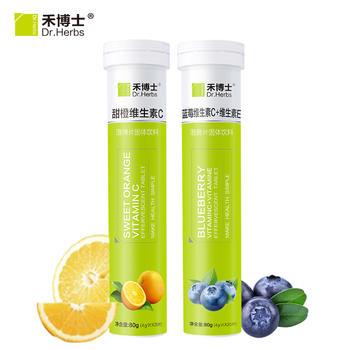 禾博士 VC泡腾片2支装 甜橙+蓝莓 40片 满满气泡