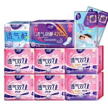 洁婷卫生巾日夜用超长棉柔10包