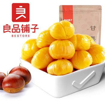 良品铺子甘栗80gx1袋糖炒栗子板栗仁坚果干果休闲食品