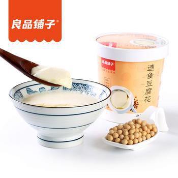 良品铺子速食豆腐花45g/杯